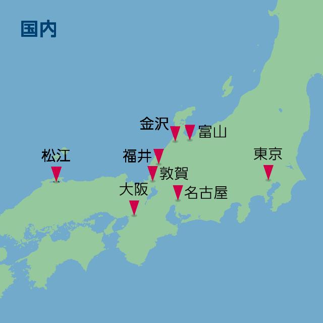 江守商事の拠点が示された世界地図(国内)
