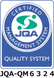 ISO9001の認証シンボル