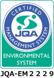 ISO14001の認証シンボル